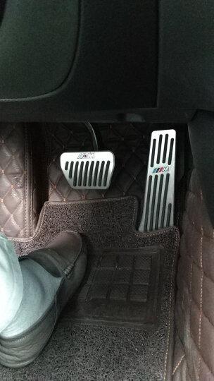 创运宝马油门踏板3系5系1系2系6系7系GT X4X3X5X6改装免打孔无损安装刹车脚踏板 新5系长轴li 13-15年X1 晒单图