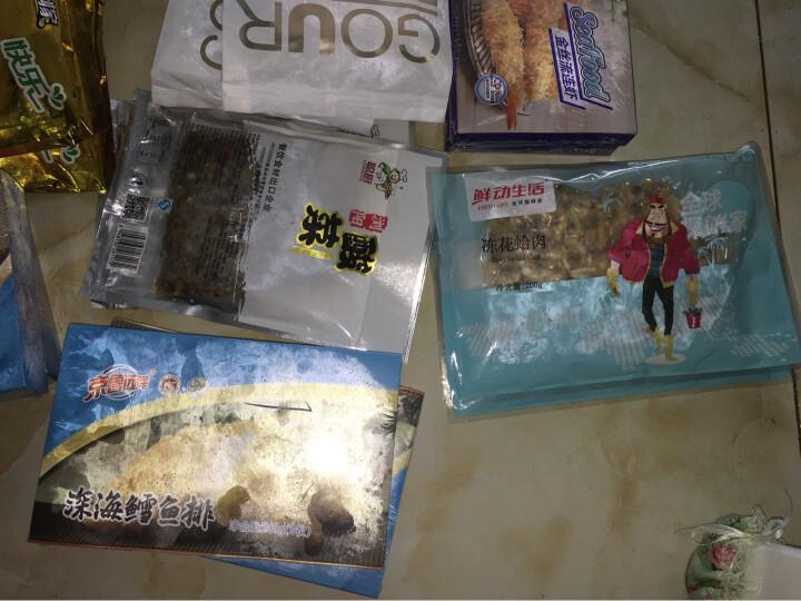 京鲁远洋 冷冻鱿鱼片 250g 2-3条 袋装 火锅烧烤食材 自营海鲜水产 晒单图