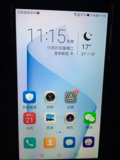 荣耀8 4GB+64GB 全网通4G手机 幻夜黑 晒单图