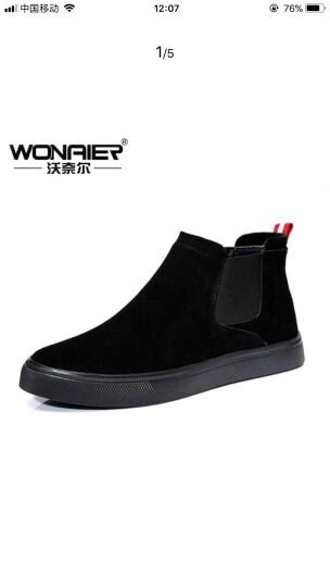 沃奈尔男靴2017新款秋冬季短靴雪地靴男高帮时尚皮靴子9167 黑色 44 晒单图