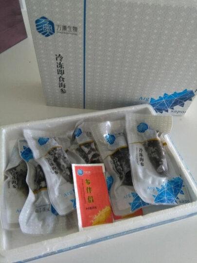 万澳 大连野生即食海参辽刺渗 年货 5A 买三送一 礼盒装 10-12头 1斤 晒单图