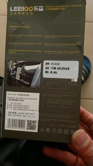乐益 汽车车载手机支架 360度旋转 空调出风口式  车用多功能支撑架手机座导航仪支架 流光银 晒单图