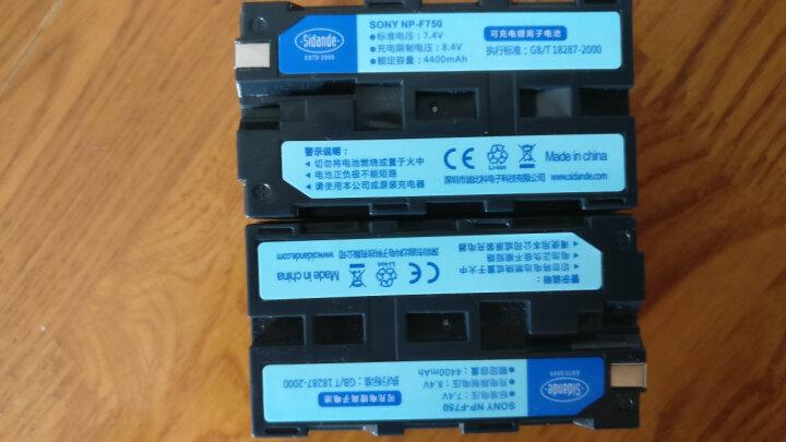 斯丹德(sidande) NP-F750/F770 锂电池 F950/F960/F770/F570 索尼摄像机 补光灯电池 晒单图