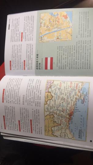 世界分国系列地图册:意大利 晒单图