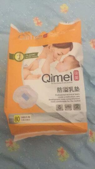 柒美一次性防溢乳垫 溢奶垫孕产妇哺乳防漏隔奶垫不渗透 独立包装卫生 方便防溢乳贴 80片/盒(每片独立包装)A618 晒单图