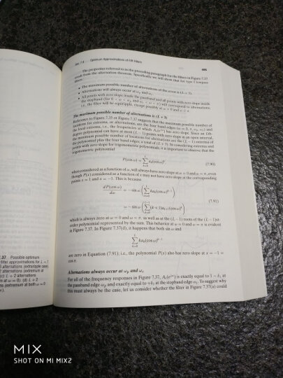 国际知名大学原版教材·信息技术学科与电气工程学科系列(32):离散时间信号处理(第2版) 晒单图