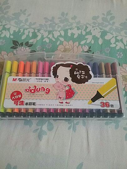 """晨光(M&G)HAPY0177 大鱼""""活了""""儿童AR神奇24色水彩笔填色本绘画套装礼盒 晒单图"""