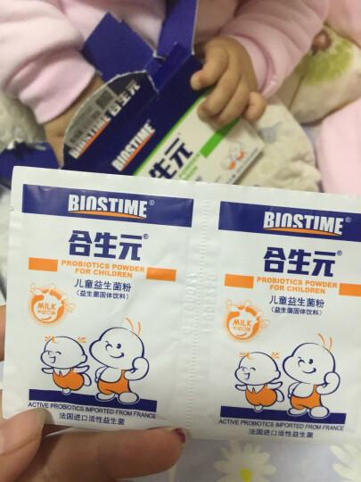 合生元(BIOSTIME)儿童益生菌粉(益生元)26袋装 晒单图