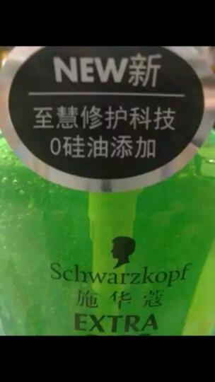 施华蔻(Schwarzkopf)维他命丰盈无硅润发乳400ml(护发素 针对细软扁塌发质)(新老包装随机) 晒单图