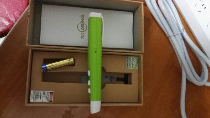 大行(ASiNG) A100 超链接版 激光笔翻页笔 投影笔激光翻页器 PPT电子教鞭 红光 绿色 晒单图