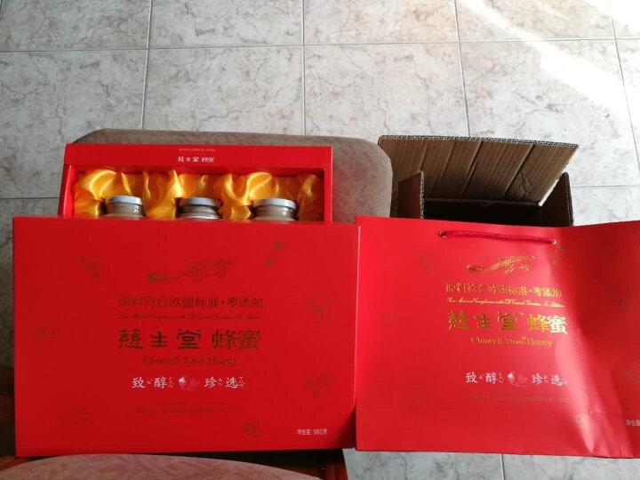 慈生堂 农家土 蜂蜜礼盒百花结晶蜜 980g 送父母 商务伙伴 老师 亲友长辈过节礼品装 晒单图