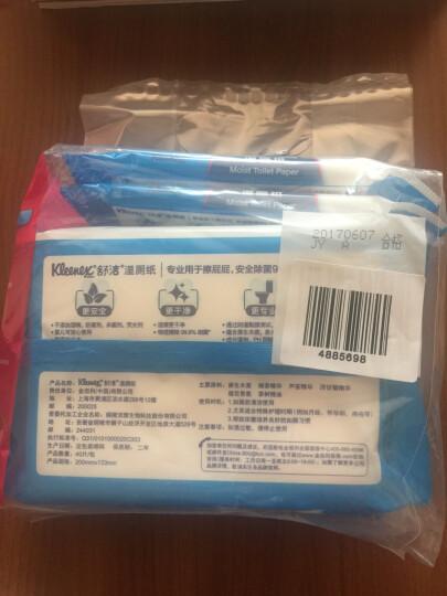 舒洁(Kleenex)LINE FRIENDS 湿厕纸 40片家庭装 私处清洁湿纸巾湿巾 可搭配卷纸卫生纸使用 晒单图