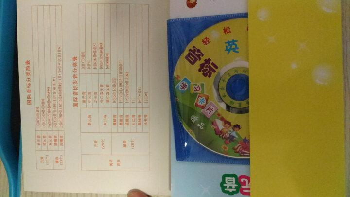 英语国际音标入门 学习卡片 配光盘 晒单图