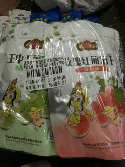 楼兰蜜语 大无花果225g/袋 休闲食品 新疆特产 零食 晒单图