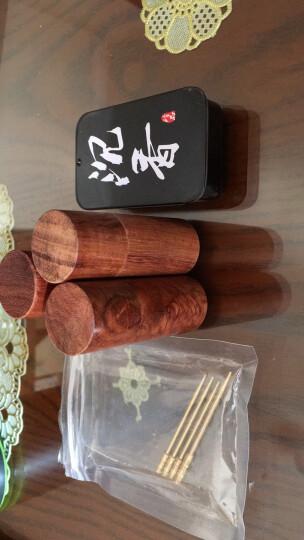 珠阁亮(ZHU GE LIANG) 珠阁亮 高档沉香烟丝沉香木片香烟伴侣礼盒装 5A级铁盒便携约4克送铜针 晒单图