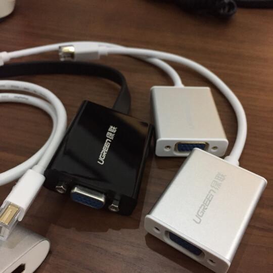绿联(UGREEN)Mini DP转VGA转换器 苹果雷电接口转vga转接头适配器 迷你DisplayPort电脑显示器视频连接线 10403 晒单图