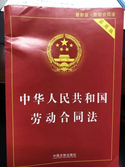 中华人民共和国行政诉讼法实用版(2014最新版) 晒单图