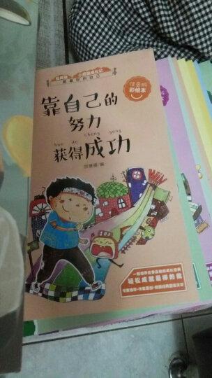 小牛顿科学馆 十万个为什么幼儿版3-6岁科普恐龙绘本 少儿图书儿童读物百科全书7-10岁全套10册 晒单图