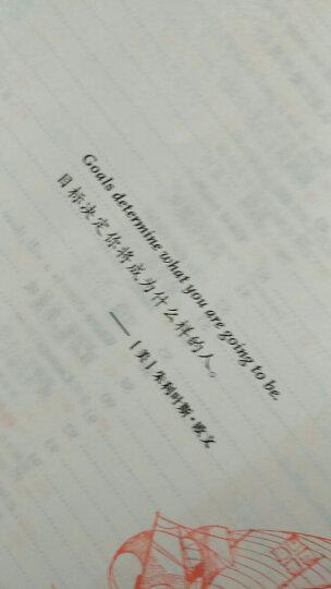 中考数学 广东专用 5年中考3年模拟 2018中考总复习专项突破 曲一线科学备考 晒单图