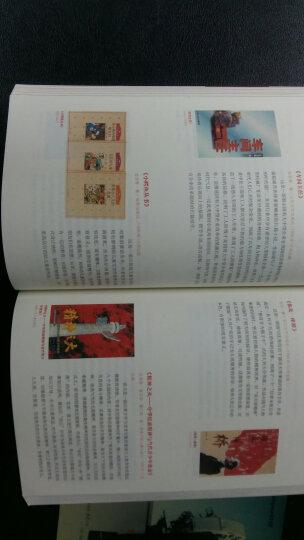 精神文明建设五个一工程·一本好书:入选作品荟萃(1-12届) 晒单图