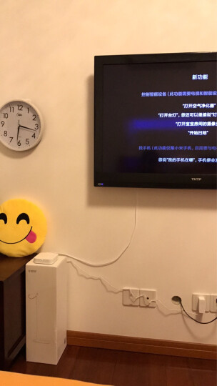 小米盒子3【增强版】高清网络机顶盒 H.265 标配蓝牙语音遥控器 晒单图