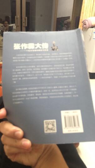现货 张作霖大传 一个乱世枭雄的崛起与殒落 历史人物传记 民国历史军事人物书籍 晒单图