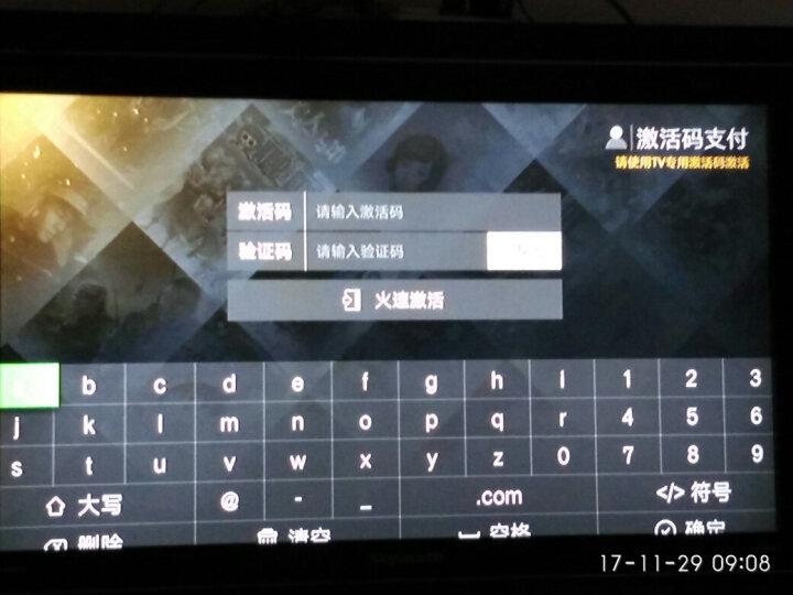 爱奇艺(iQIYI) 银河奇异果VIP12个月(爱奇艺TV端 ) 晒单图