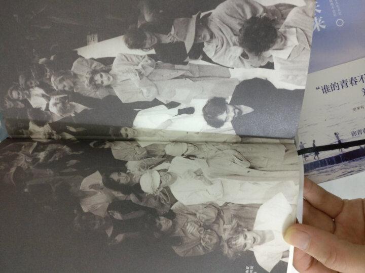 关于山本耀司的一切 山本耀司:我投下一枚炸弹+做衣服:破 晒单图