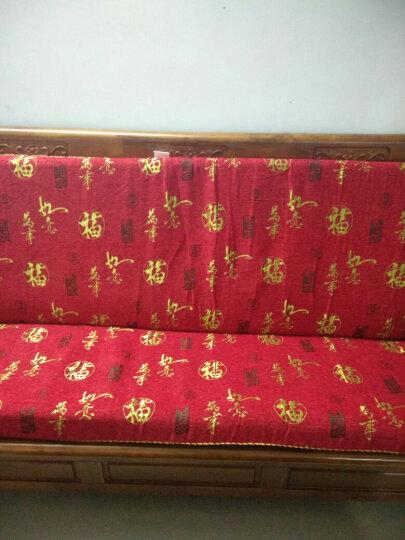 好多家 红木沙发垫 三连坐靠背连体实木椅垫坐垫 中式古典2020雪尼尔加厚海绵防滑四季 儒雅书香 扶手套22*67cm/对 晒单图