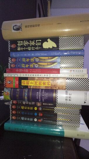 北京开放大学经典读本系列丛书:《中国历代政治得失》导读 晒单图