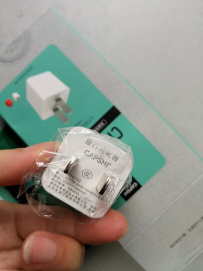 Capshi 5V/1A手机充电器(3C认证)USB电源适配器 白色 适于苹果iPhone67Plus 三星 小米5S6 华为P10 vivo 晒单图