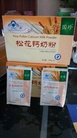 【带二维码】国珍松花钙奶粉 20G/袋*18袋 晒单图