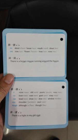 新东方·小学英语国际音标卡 晒单图