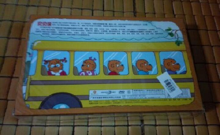 贝贝熊奖励小礼盒 套装(20DVD5)(京东专卖) 晒单图