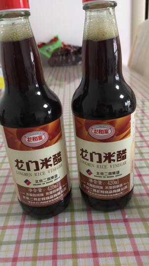 龙和宽牌龙门米醋老北京风味纯酿米醋陈酿酿造烹饪烧菜泡菜凉拌白醋 420ml 晒单图