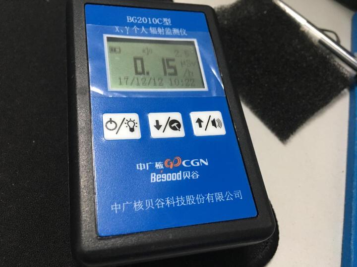 贝谷 辐射检测仪 大理石辐射测试仪放射线测试个人辐射防护剂量仪放射性电离辐射报警器 晒单图