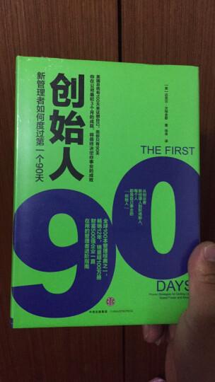 2018秋黄冈小状元一年级上册 人教版 一年级上册语文数学达标卷+作业本+口算速算共5本 晒单图