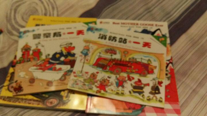 斯凯瑞金色童书·第三辑(全三册)消防站的一天 警察局的一天 飞机场的一天 少儿科普百科 晒单图
