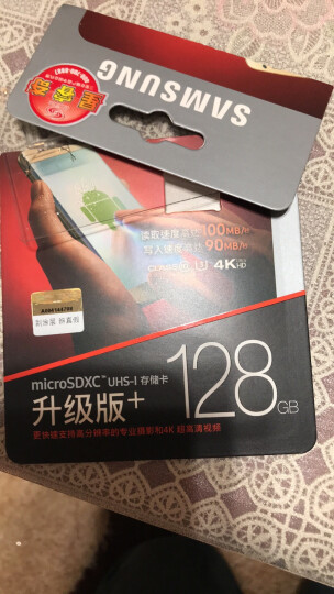 三星(SAMSUNG)存储卡128GB 读速100MB/s 写速90MB/s 4K Class10 高速TF卡(Micro SD卡)红色plus升级版 晒单图