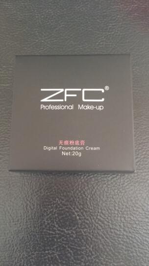 ZFC 无痕粉底膏遮瑕膏遮盖雀斑痘印湿粉修容底妆 F08-正肤色 晒单图