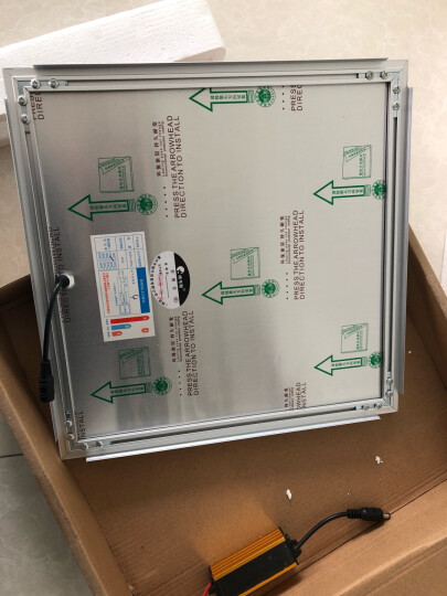 纳韦斯集成吊顶LED灯铝扣板面板灯厨卫天花灯嵌入式平板灯 超窄边12w(银)适用8㎡内 晒单图