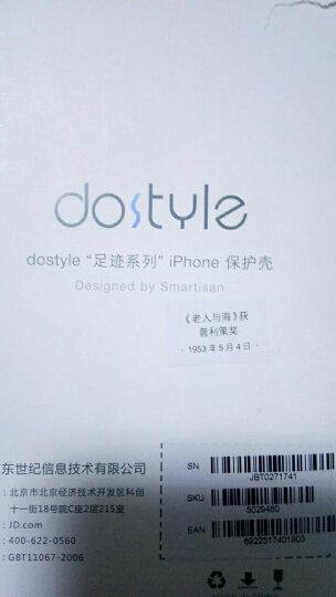 dostyle 足迹系列 手机壳 锤子设计 iPhone7Plus /iPhone8Plus 手机壳 比基尼泳装首次亮相 晒单图