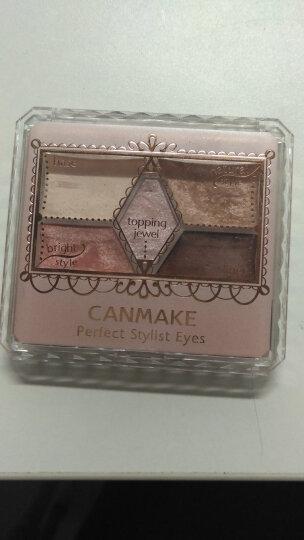 CANMAKE 日本井田眼影完美雕刻五色眼影 07#草莓蛋糕 晒单图