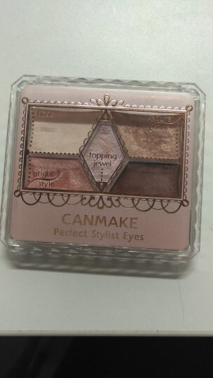 CANMAKE 日本井田眼影完美雕刻五色眼影 10#粉色弗朗明哥 晒单图