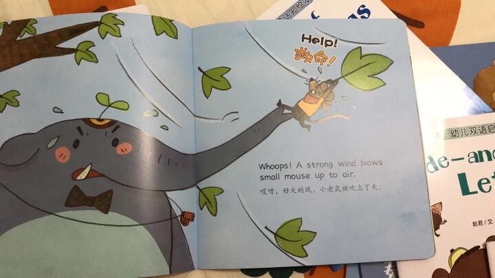 魔豆童书·ABC幼儿双语启蒙认知绘本(全8册) 晒单图