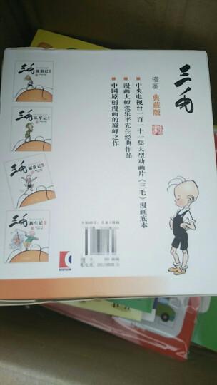 晨风童书 我的成长启蒙书2 唐诗 幼儿童学前必备口袋书 晒单图