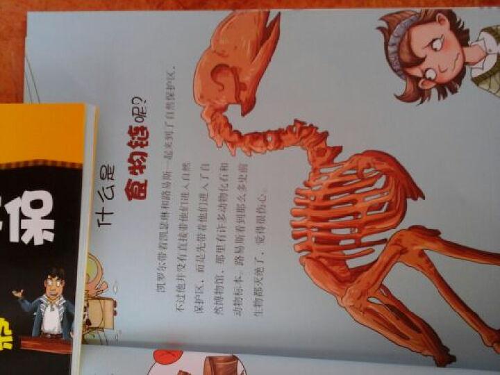 科学环保小达人(套装共5册) 晒单图