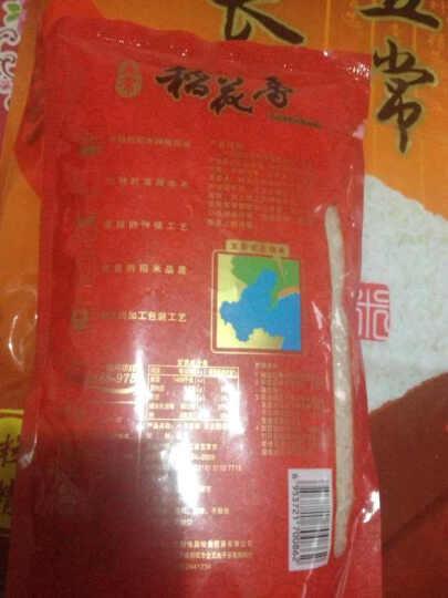 2018新米上市 十月稻田 稻花香米 东北大米 大米500g 晒单图