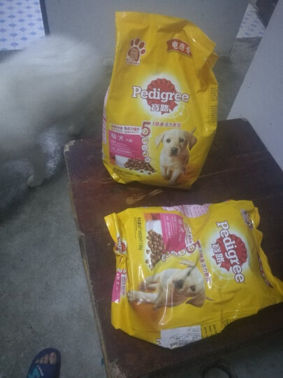 宝路 宠物狗粮 幼犬全价粮 通用犬泰迪金毛拉布拉多 牛肉味 4kg 晒单图