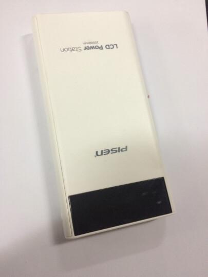 品胜(PISEN)20000毫安 移动电源/充电宝大容量 双USB输出 液晶数显 LCD电库二代白色 适用于苹果XS/MAX 晒单图